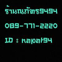 จำหน่ายของหลุดจำนำ | Notebook Lenovo G580 จอ 15 นิ้ว สภาพ80% โทรเลย 089 771 2220