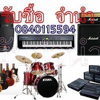 รับซื้อจำนำเครื่องดนตรีมือสอง ลำโพง 0840115594