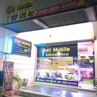 โน๊ตบุ๊คหลุดจำนำถูกมาก มีหน้าร้าน Ball mobile | 088 886 3596